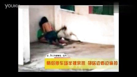 偷拍90后情侣 停车场 野战全过程.mp4