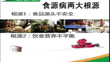 如新华茂 如新中国 如新化妆品 如新官方网站  健康与产品---渝 航