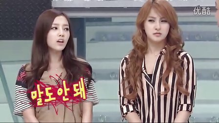 kara-111001 Star King KARA Cut