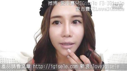 充气唇妆&咬唇妆 SHISEIDO Makeup Lacquer Rouge IGisele