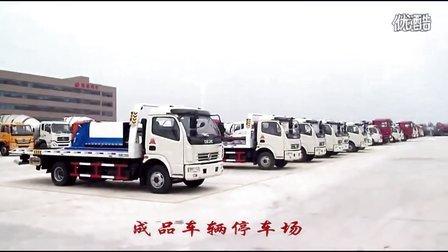 东风多利卡加油车www.zgygc.com.cn