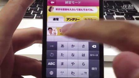 麻美由真iPhone使用教程