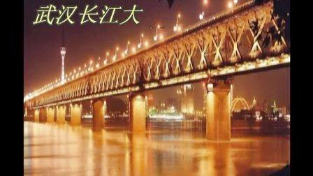 在线播放武汉旅游景点