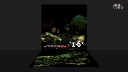迈博 MMP 沉浸式视频 - 加5度
