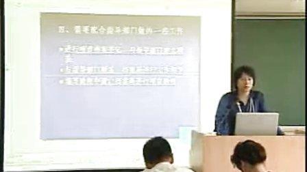 天津市2011年重点项目档案管理培训课程