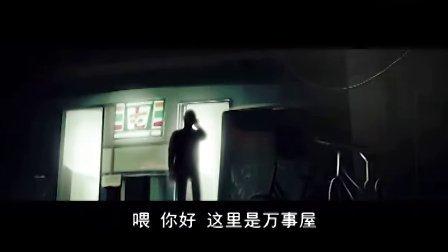 cucn201配音《李献计历险记》新编