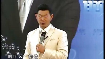 品牌营销六大系统-品牌营销培训师中华讲师网孙晓岐