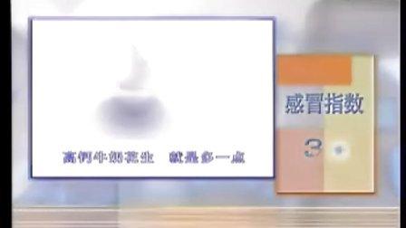 福建电视节目httpwww.fjxinqixiang.com