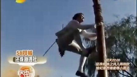 """新还珠格格 精彩花絮:永琪搞笑""""策马奔腾"""" 小燕子香艳出浴"""