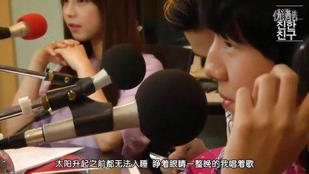 20130719 郑俊英电台live 《失眠症》《痛》