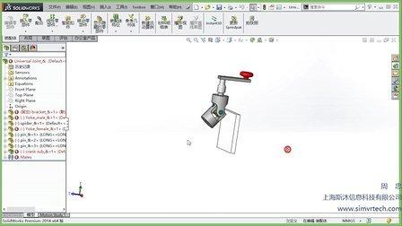 SolidWorks CSWP认证官方课程 -自底向上的装配体(第十一讲下)