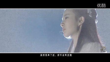 且试天下配音版预告(胡歌刘亦菲)BY云沫灵