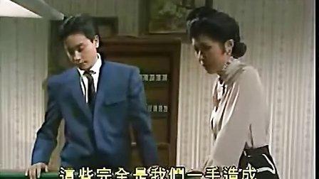 侬本多情 片段5.3
