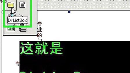 [www.zhcd.com.cn]vb视频教程,by专业的门外汉
