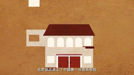 中国电视机进化史 131121