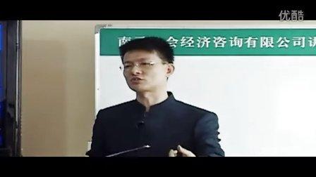中山市南云社会经济咨询有限公司—展众传媒