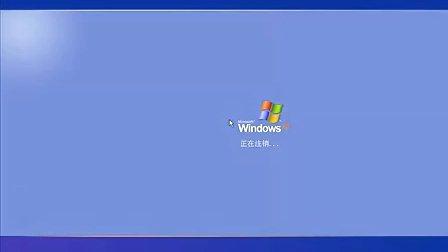 硬盘安装 Windows XP系统教程 高清