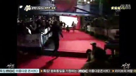 【超清】[20110807]李敏镐vs林允儿(少女时代)屏幕广告拍摄
