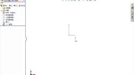 SolidWorks 2011从入门到精通--基体法兰薄片 [www.edusoft.com.cn]