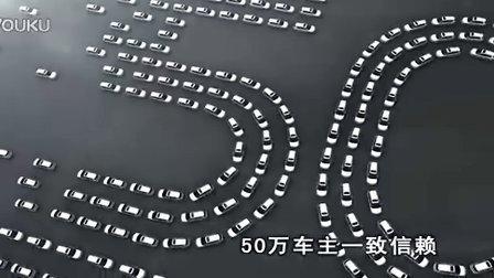 长城汽车哈弗H6广告片