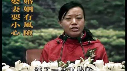 圣贤教育 改变命运-中华传统文化论坛精华版DVD光盘DVD1中集-第5部分共8部分