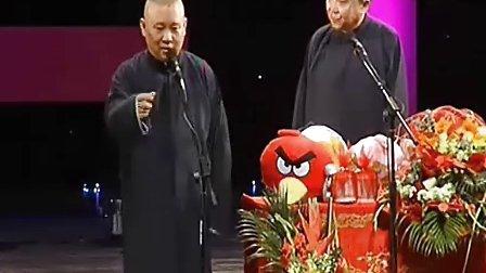 2011年0606德云社15周年郭德纲 于谦 返场