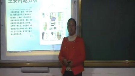齐齐哈尔市龙沙区小学数学素养展示