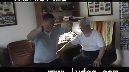 跟于永年老师学习体悟_临沂大成拳道养生会馆