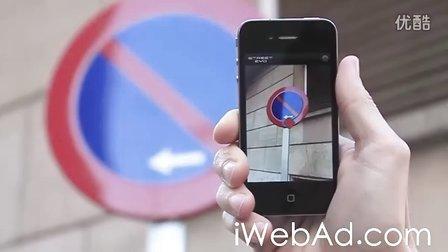 [营销案例]Fiat(菲亚特)汽车手机App应用