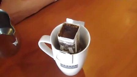掛耳式咖啡沖泡法