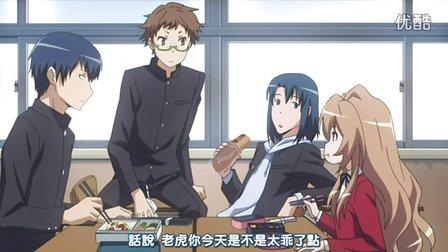 龙与虎 17—动漫(アニメ)—视频高清在线观看-优酷