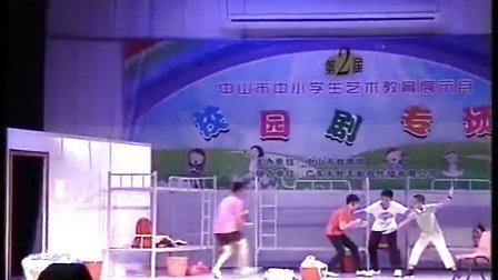 2014年中国未成年人网春晚——《我们同居了》