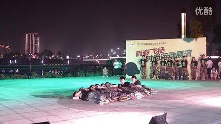 时尚体育表演—广东国际旅游文化节开幕式