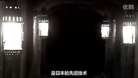 [泉州人才网www.mnrc.com.cn ]铁男3:子弹人  高清