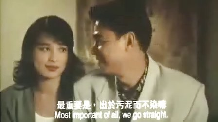 影视古惑仔全集【湾仔之虎】国语