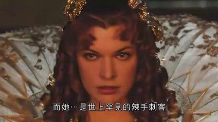 三个火枪手 香港正式版预告片2 (中文字幕)