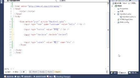 思胜.net培训web-2 常用html表单元素.wmv
