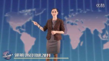 【捆白菜】Yelle - Safari Disco Tour Forecast (2011)