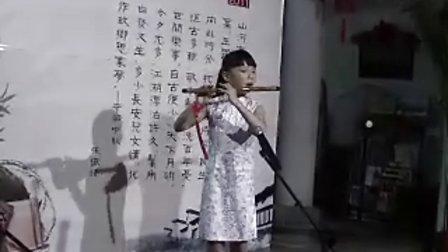 姑苏行 赖怡铃竹笛独奏