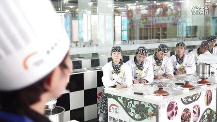 陕西新东方烹饪学校标准化教学 西点裱花蛋糕