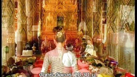 [中字] RoyMai 預告2 -Umm Atichart  Aff Taksaorn (HD)