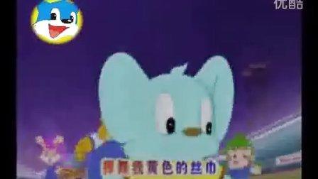蓝猫MTV——生命之花