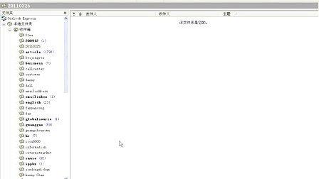 黄页发起免费呼叫的使用方法