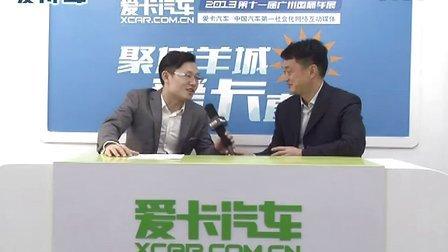 2013广州车展高层访谈之江铃汽车