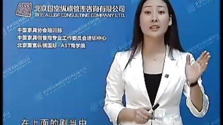 中国家居建材卖场成交20大经典法则03