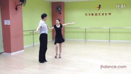 上海江华舞蹈培训中心长宁周三拉丁舞伦巴112010-90后编导