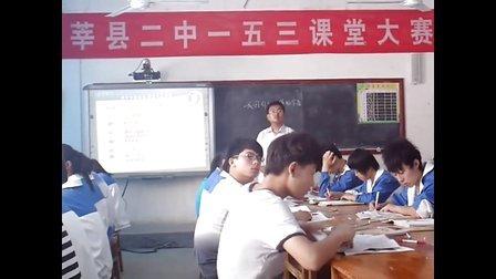 山东省莘县第二中学高中政治课一五三教学模式