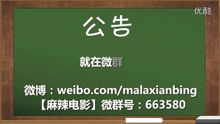 【分享下载】馅饼微群公告!