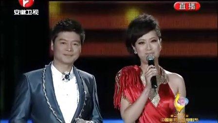 【梦想在合肥】第20届中国金鸡百花电影节开幕式 20111019
