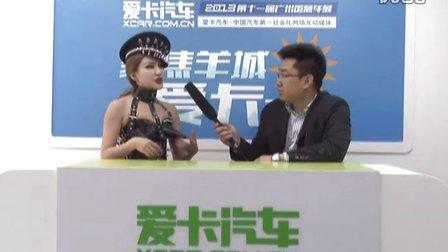 2013广州车展高层访谈之陆风车模